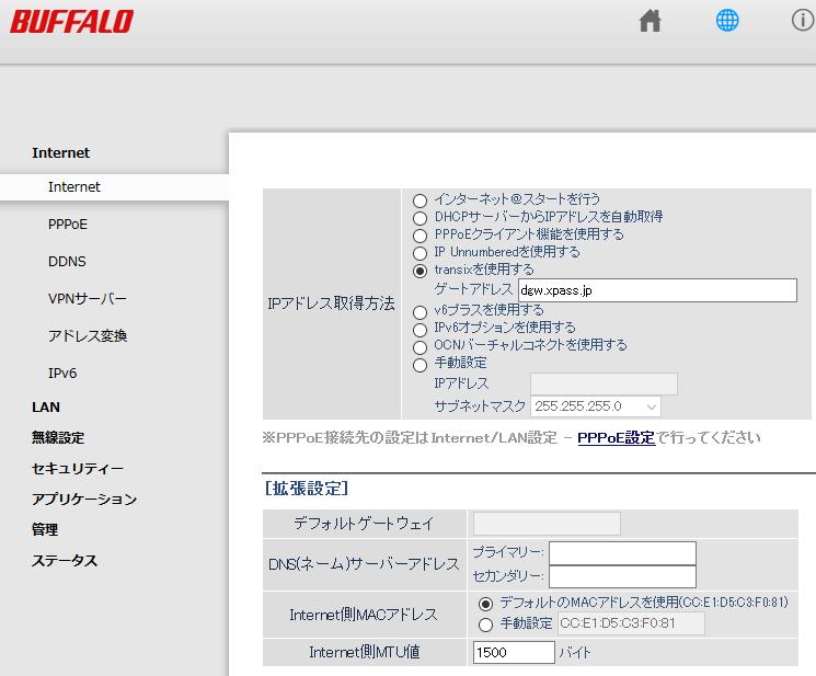 IPv6設定 IPアドレス取得方法を設定